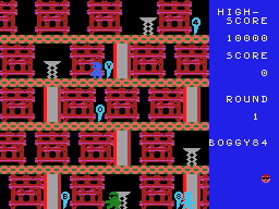 News MSX to SMS Boggy84_msx2sms_hack_02_795