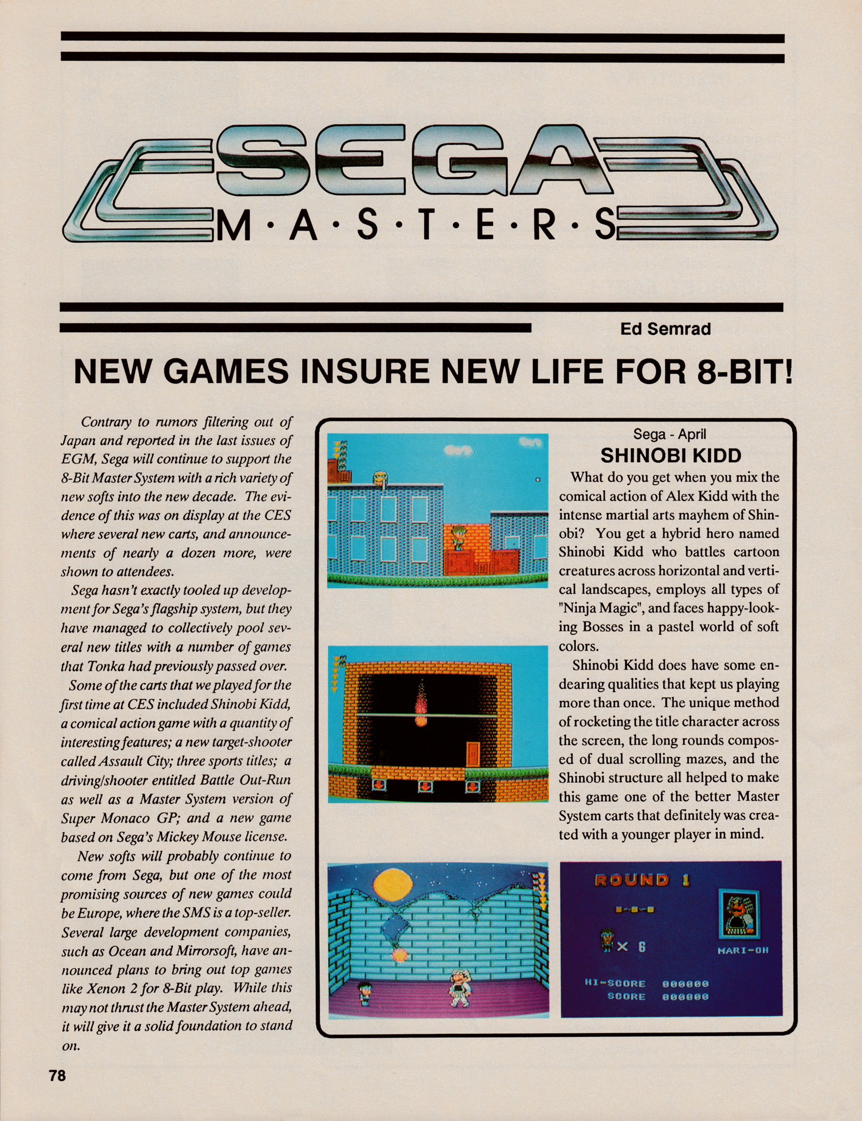 electronic_gaming_monthly_009_april_1990