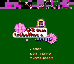 jongo_01_149.png