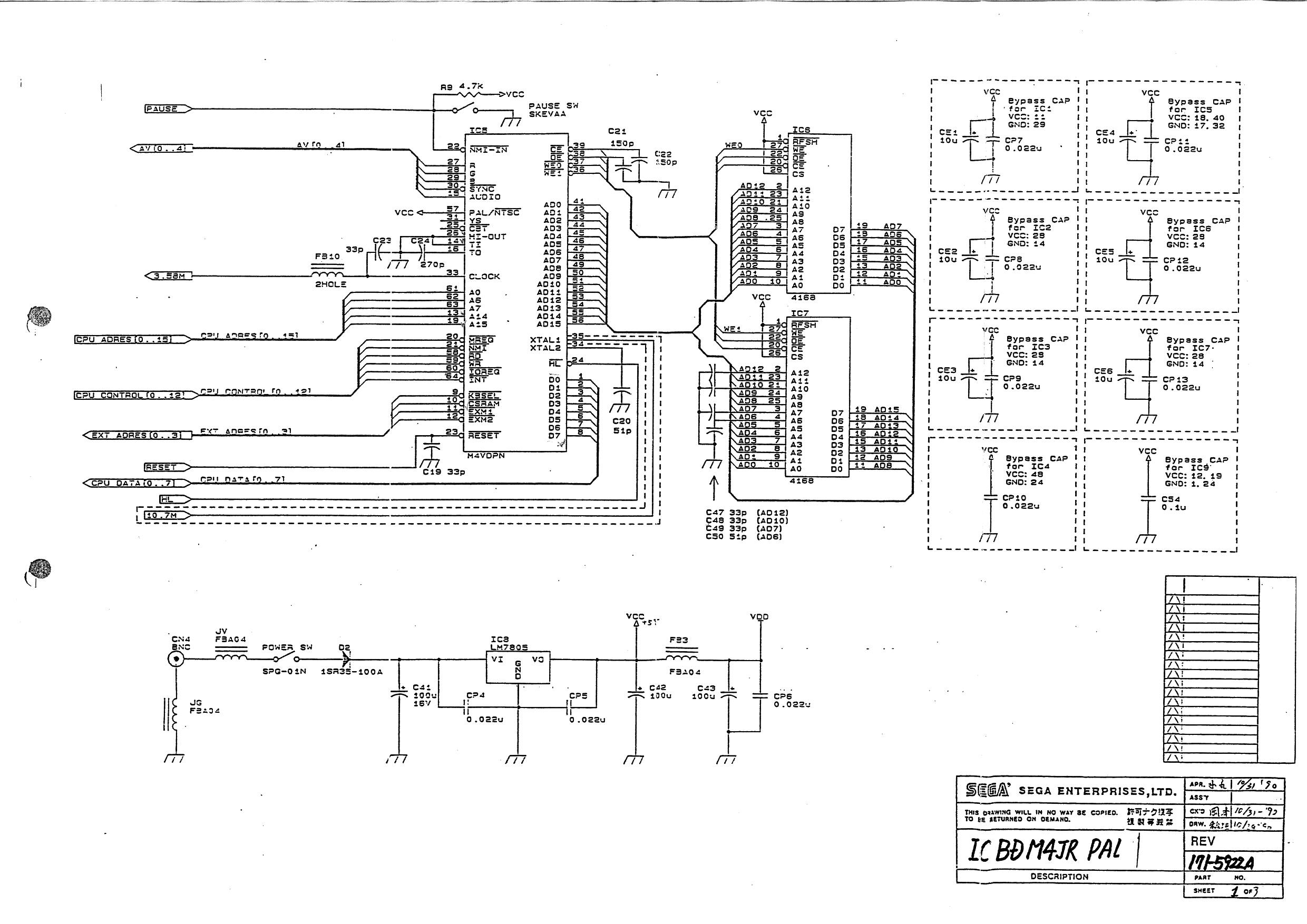 Sega Master System Schematic Best Electrical Diagram Pierce Winch Ps534h Wiring Ii Service Manual Development Sms 2