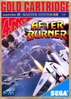 After Burner -  JP -  Front