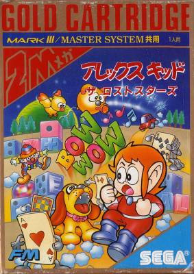 Alex Kidd the Lost Stars -  JP -  Front