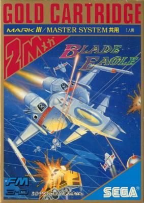 Blade Eagle 3D -  JP -  Front
