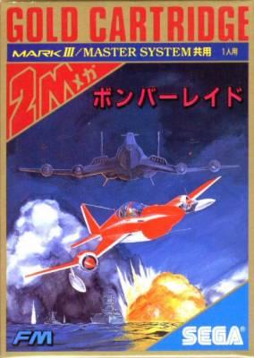 Bomber Raid -  JP -  Front