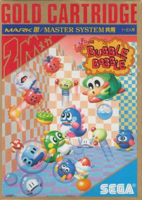 Bubble Bobble -  JP -  Final Bubble Bobble