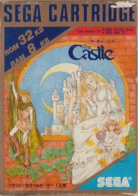 Castle -  JP -  Front