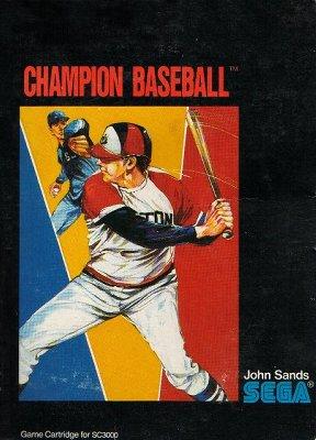 Champion Baseball -  AU