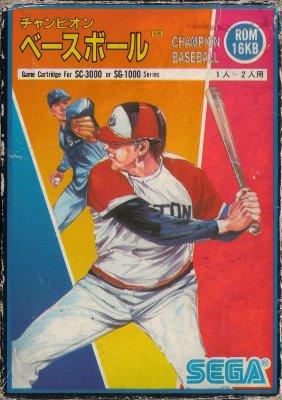 Champion Baseball -  JP -  A -  Front