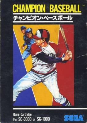 Champion Baseball -  JP -  B