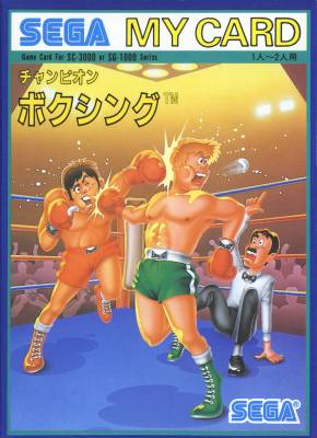 Champion Boxing -  JP -  Card