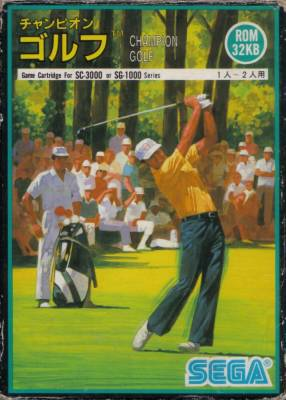 Champion Golf -  JP -  A -  Front