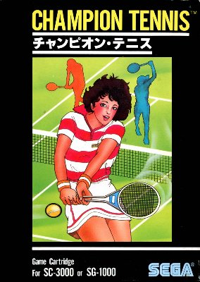 Champion Tennis -  JP -  Front