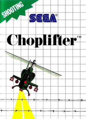 Choplifter -  US -  Reissue