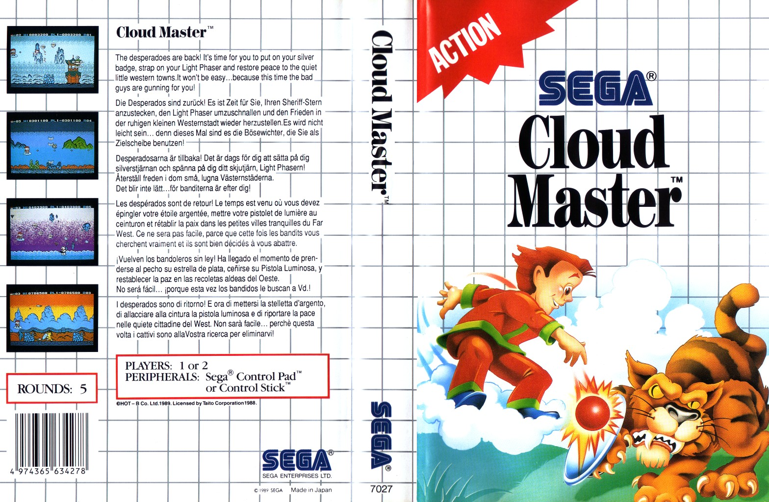 http://www.smspower.org/uploads/Scans/CloudMaster-SMS-EU-WantedText.jpg