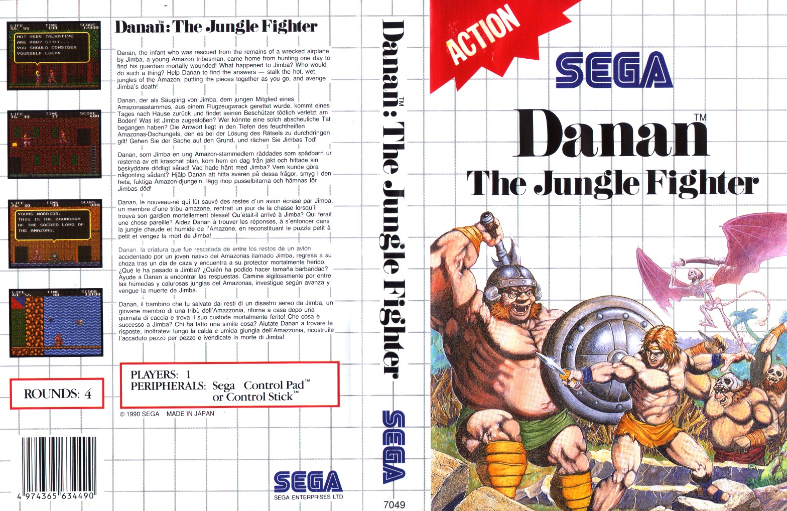 http://www.smspower.org/uploads/Scans/DananTheJungleFighter-SMS-EU.jpg