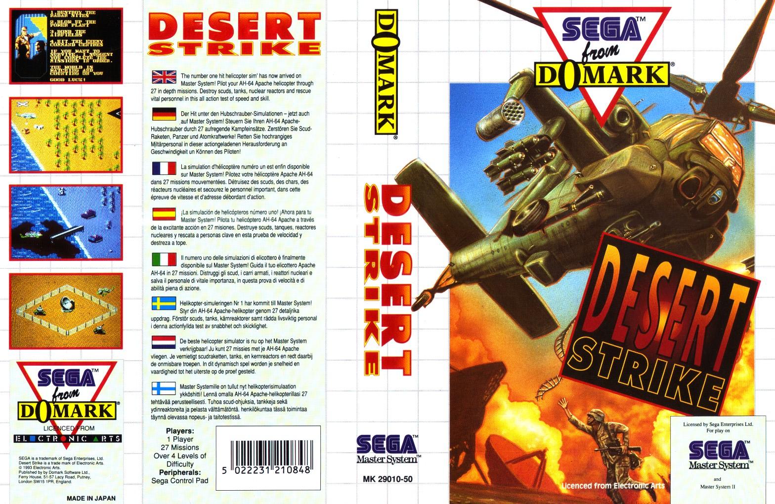 http://www.smspower.org/uploads/Scans/DesertStrike-SMS-EU.jpg