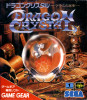 Dragon Crystal -  JP -  Front
