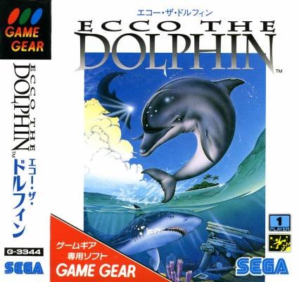 Ecco the Dolphin -  JP -  Front