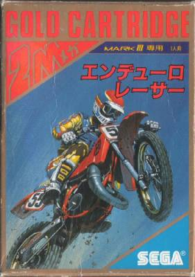 Enduro Racer -  JP -  Front