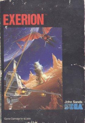 Exerion -  AU -  Front