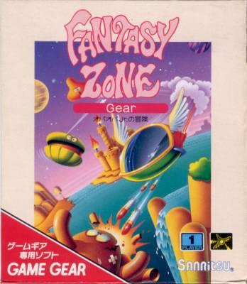 Fantasy Zone -  JP -  Front