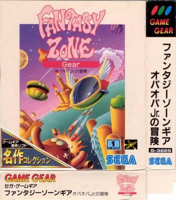 Fantasy Zone -  JP -  Meisaku -  Front