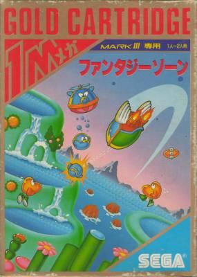 Fantasy Zone -  JP