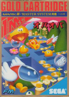 Fantasy Zone the Maze -  JP -  Opa Opa