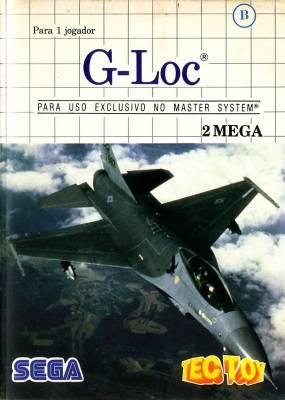 GLOC Air Battle -  BR