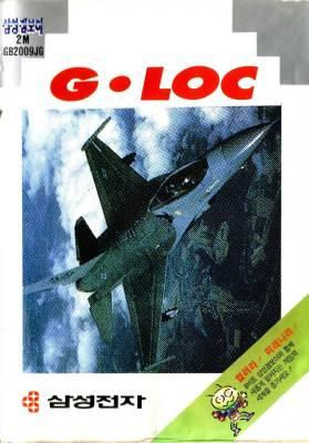 GLOC Air Battle -  KR