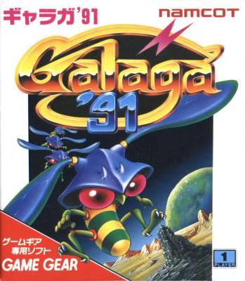 Galaga 91 -  JP -  Front