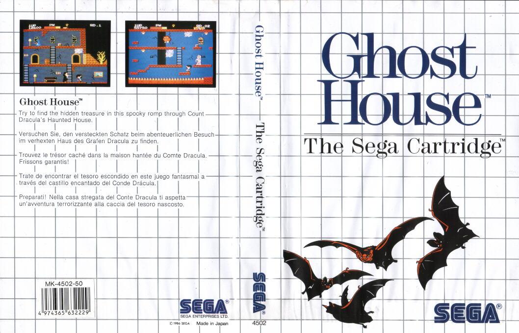 http://www.smspower.org/uploads/Scans/GhostHouse-SMS-EU-Cartridge-R.jpg