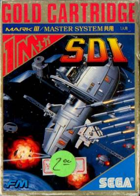 Global Defense -  JP -  SDI -  Front