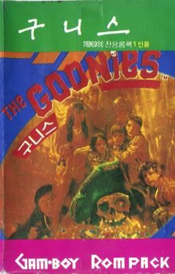 Goonies -  KR