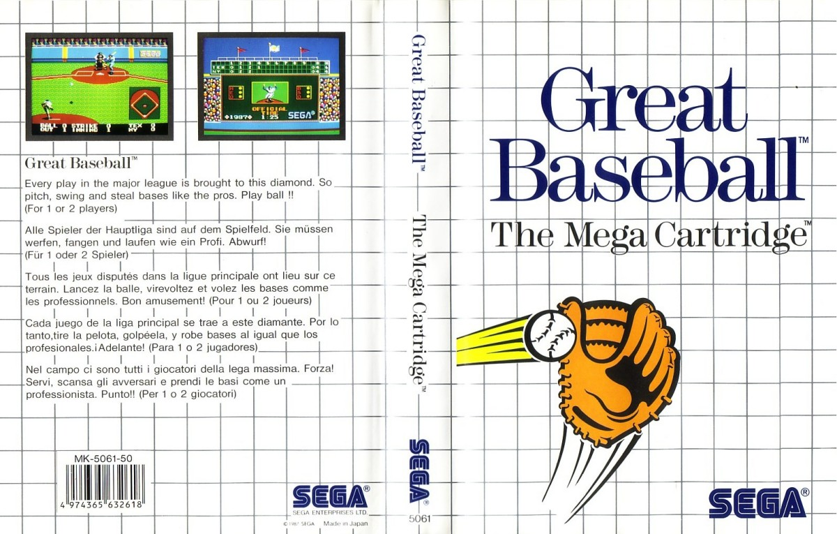 http://www.smspower.org/uploads/Scans/GreatBaseball-SMS-EU-R.jpg