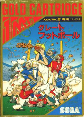 Great Football -  JP -  Front