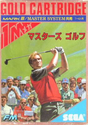 Great Golf -  JP -  Masters Golf -  Front
