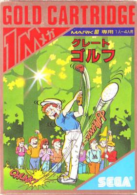 Great Golf JP -  JP -  Front