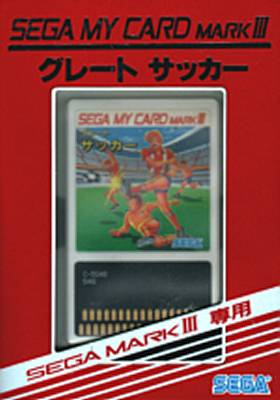 Great Soccer Card -  JP -  Front
