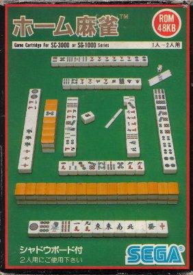 Home Mahjong -  JP -  A -  Front