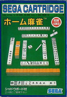 Home Mahjong -  JP -  B -  Front