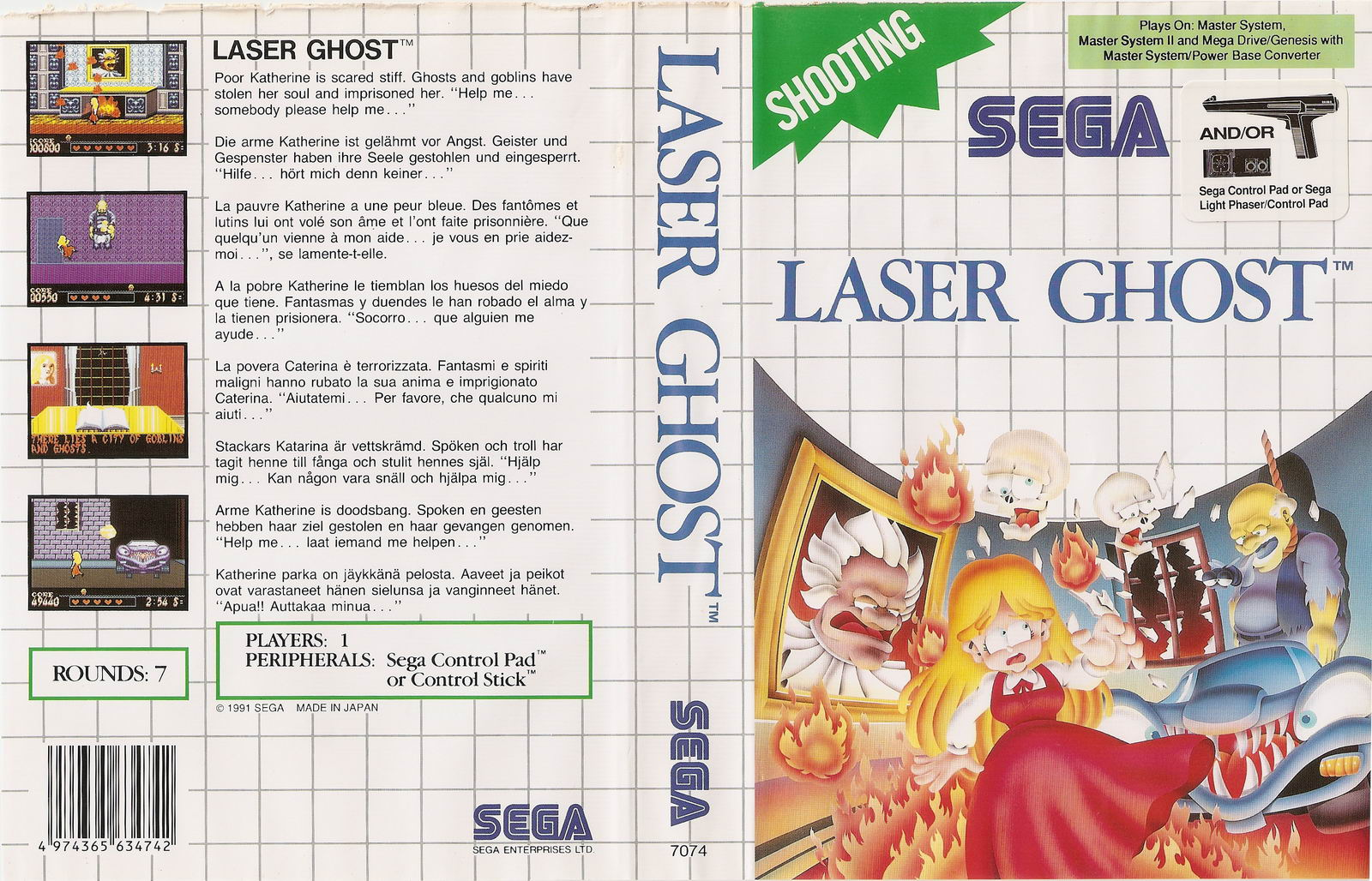http://www.smspower.org/uploads/Scans/LaserGhost-SMS-EU-Sticker.jpg