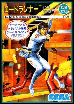 Lode Runner -  JP -  B -  Front