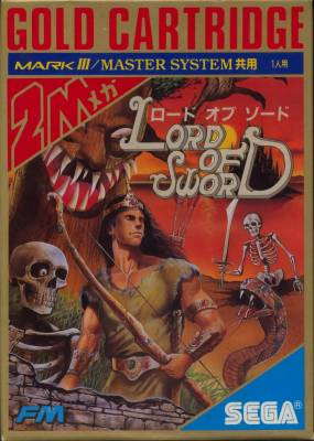 Lord of the Sword -  JP -  Front