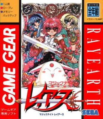 Magic Knight Rayearth -  JP