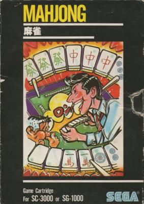 Mahjong -  JP -  Front