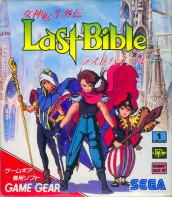 Megami Tensei Gaiden Last Bible -  JP -  Front