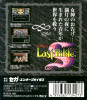 Megami Tensei Gaiden Last Bible Special -  JP -  Back