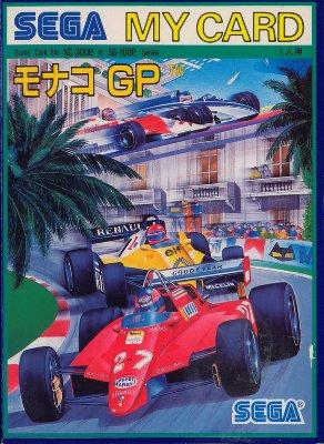 Monaco GP -  JP -  Card
