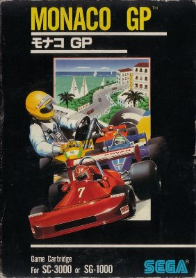 Monaco GP -  JP -  Cartridge -  Front